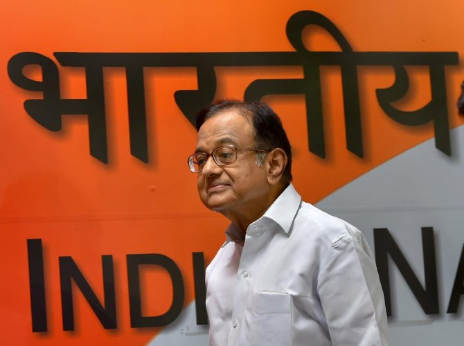 Senior Congress leader P Chidambaram, PTI file photo