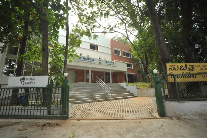 Suchitra Film Society in Banashankari is one of the better-known film societies in India.