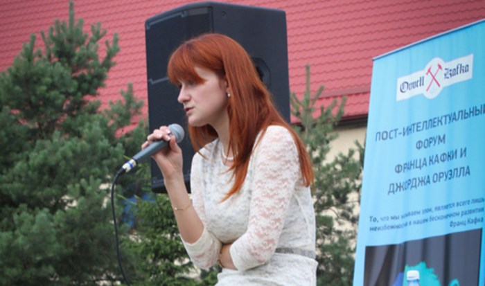 """Butina, 29, denies wrongdoing, and the Russian government has lashed out at the arrest as driven by US domestic politics and """"anti-Russian hysteria"""". Photo: Russian Embassy/Facebook"""