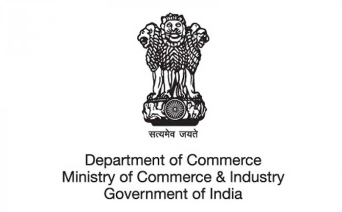 Department of commerce ministry of commerce & industry logo