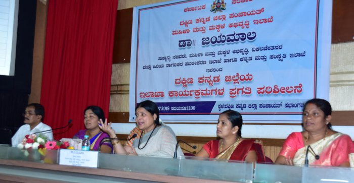 Minister for Women and Child Development Jayamala speaks at a review meeting in Mangaluru on Tuesday.