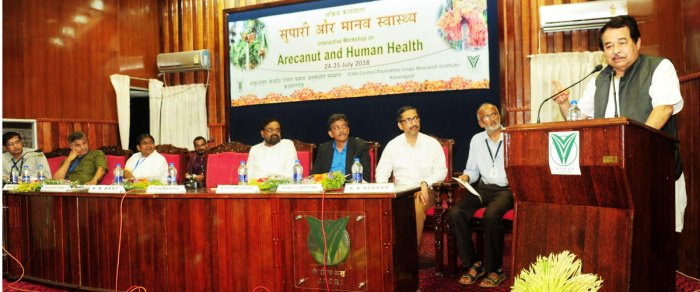 Former Additional Solicitor General of India and senior advocate of the Supreme Court K N Bhat speaks at the valedictory programme of the two-day interactive workshop on arecanut and human health organised by the CPCRI in Kasargod on Wednesday.