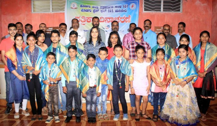 Meritorious children were felicitated during the Press Day organised by the District Journalists' Association and Press Club in Madikeri on Sunday.