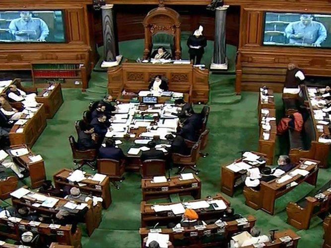Lok Sabha. PTI file photo.