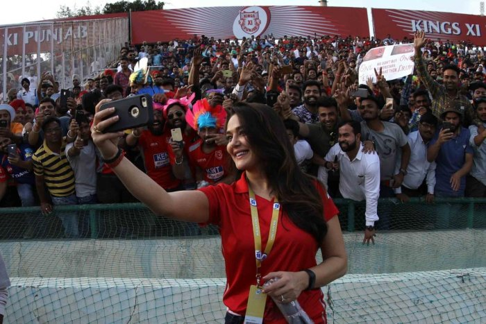 The Bombay High Court on Wednesday asked actor Preity Zinta to respond to a petition filed by industrialist Ness Wadia seeking to quash a 2014 case lodged against him by the actor for allegedly outraging her modesty. DH file photo