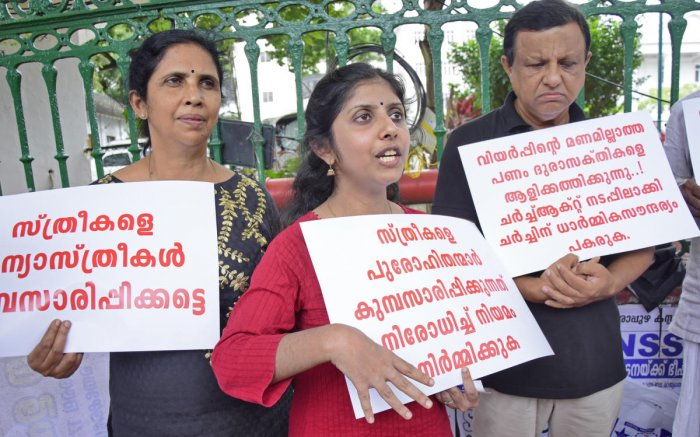 Activist Indulekha Joseph (centre) during a protest seeking an end to the practice of priests hearing confessions of women, near the State Secretariat in Thiruvananthapuram. PTI file photo.