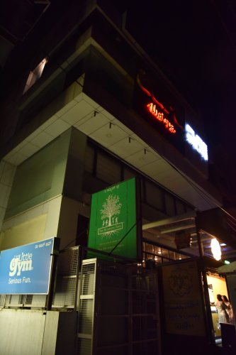The Humming Tree in Indiranagar is among the many venues that remain closed to music events. DH Photo by Janardhan B K