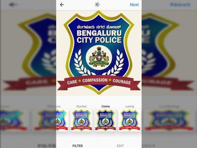 Bengaluru police logo.
