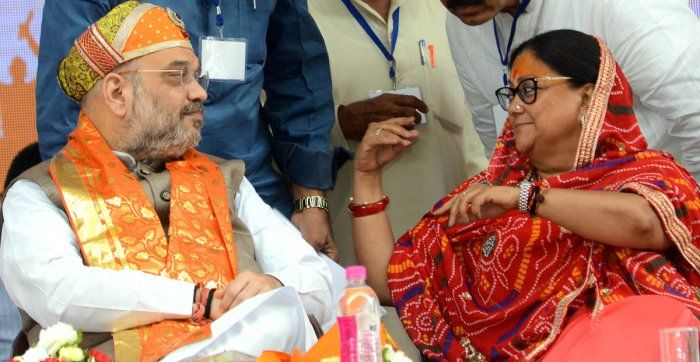 BJP president Amit Shah with Rajasthan Chief Minister Vasundhara Raje.