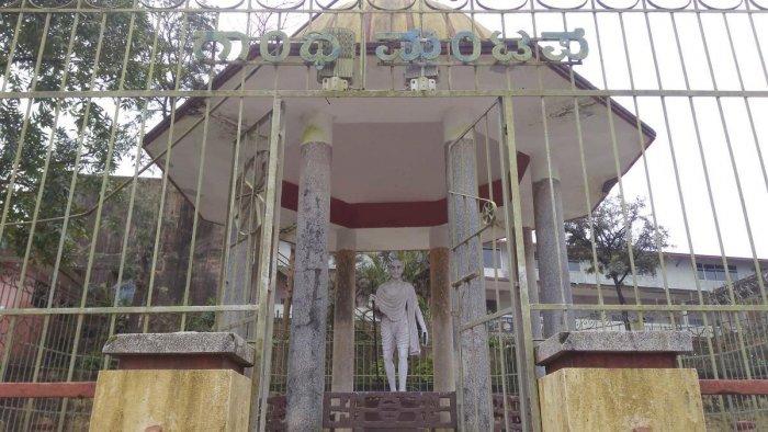 A view of Gandhi Mantapa in Madikeri.