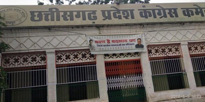 Congress Bhawan in Raipur.