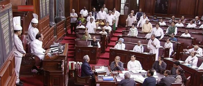 Rajya Sabha. PTI file photo.