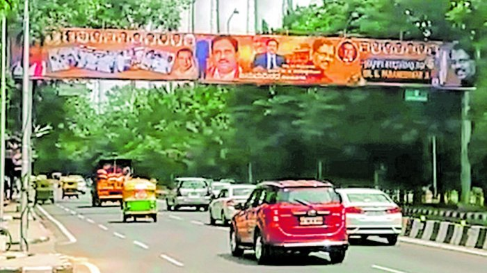 Banners wishing G Parameshwara, on T Chowdaiah Road near Golf Club, which were removed on Sunday evening. TV grab