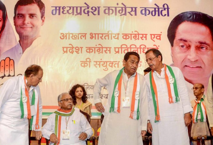 MPCC chief Kamal Nath. PTI file photo