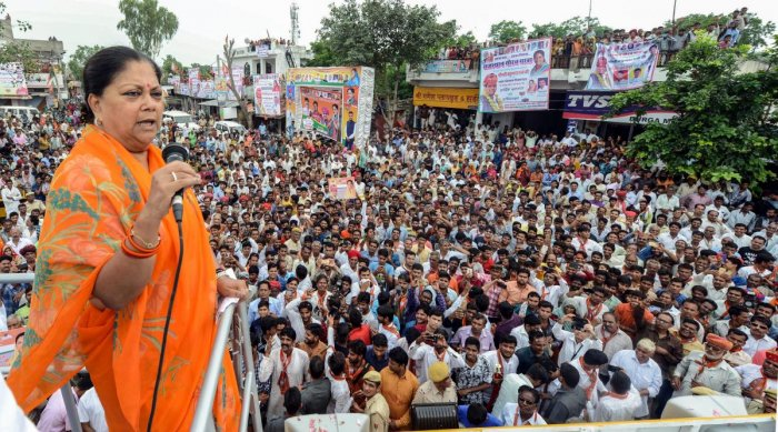 Rajasthan Chief Minister Vasundhara Raje addresses the 'Rajasthan Gaurav Yatra' in Sanwaliyaji near Chittorgarh on Friday, Aug 10, 2018. (PTI Photo)