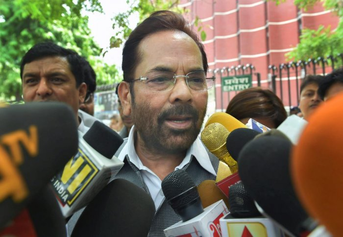 A BJP delegation led by Minorities Affairs Minister Mukhtar Abbas Naqvi met the Law Commission chairman in New Delhi. (PTI File Photo)