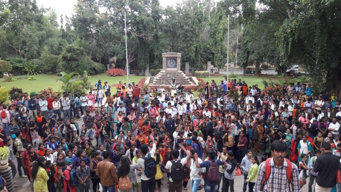 MCom students protesting in front of the BU administrative block