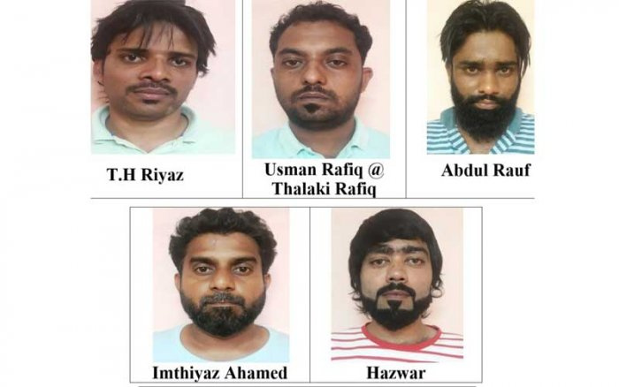 Images of the culprits provided by police