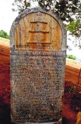The 16th century inscription found at Kunagalli village in Chamarajanagar taluk recently.