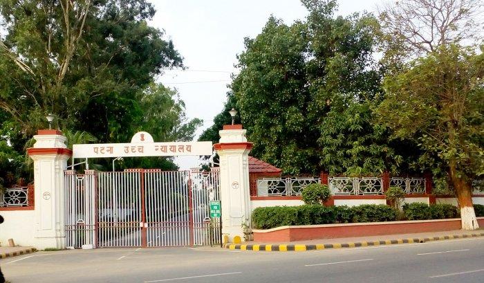 Patna High Court. Source: WikimediaCommons.