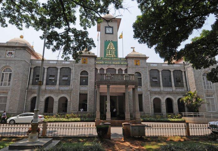Bruhat Bengaluru Mahangara Palike (BBMP). DH File Photo