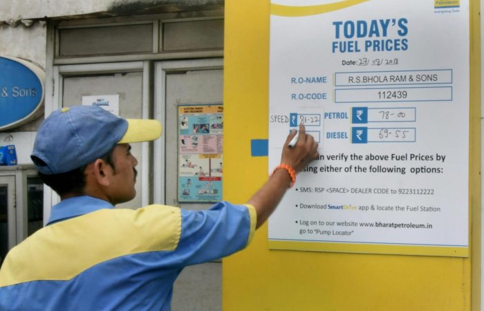 Petrol price was hiked by 14 paise and diesel by 15 paise, according to price notification of state-owned fuel retailers. PTI Photo