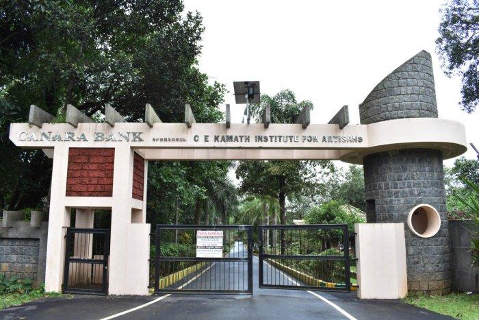 C E Kamath Institute for Artisans, Karkala