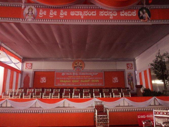Atmananda Saraswathi stage ready for Dharma Samsad at Kanyadi.