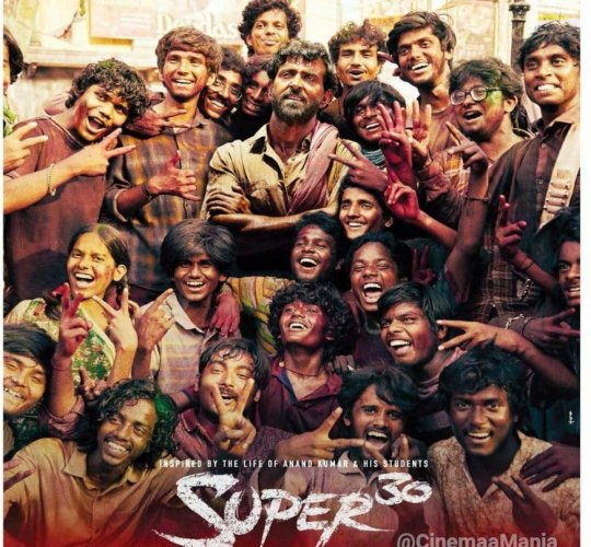 Maths wizard and founder of Super-30 Anand Kumar said the biopic starring Hrithik Roshan is a tribute to all the teachers who play a pivotal role in imparting quality education. Movie Poster