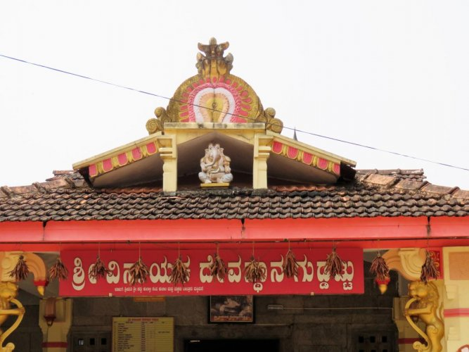 Image result for guddattu mahaganapathi temple images
