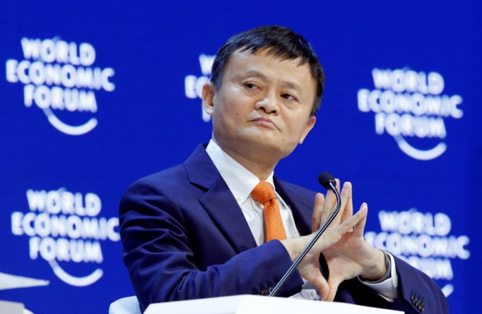 Jack Ma, Executive Chairman of Alibaba Group Holding. (REUTERS File Photo)