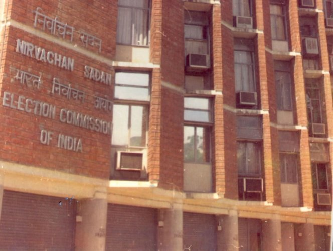 The Election Commission had some time ago issued a warning to former Shivpuri Collector Tarun Rathi for failing to review voters list in Kolaras Assembly constituency, where a by-election was held on February 24. DH file photo