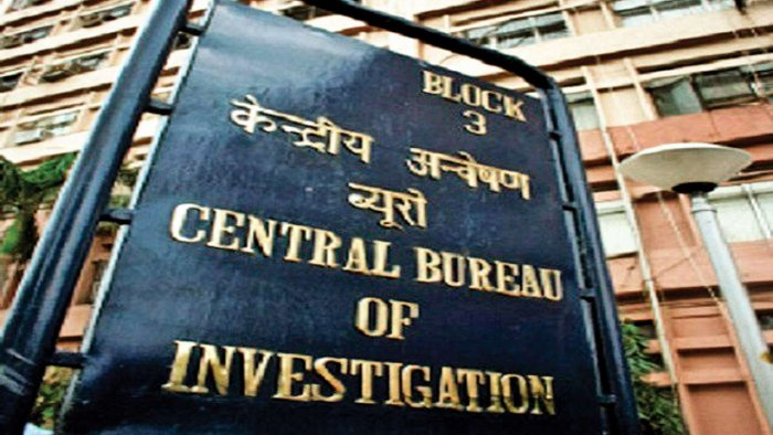 An under secretary in the Ayush Ministry fell into a CBI trap