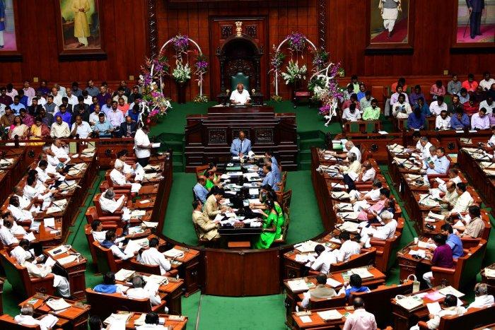 Karnataka Assembly. DH file photo