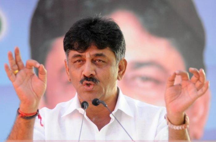 D K Shivakumar. DH file photo