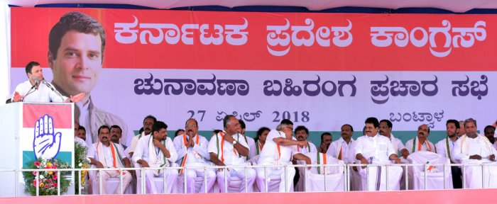 Buoyed by the public response for the Congress election campaign at Bantwal on Friday, he did not forget to use Basavanna's Vachana (sayings) to counter Modi and said the Siddaramaiah-led Congress government has followed the path of Basavanna - 'Nudidanthe Nade' (practice what you preach).