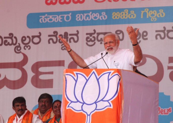 Launching a blistering attack on the Congress over the way it has treated Dalits, Modi said the party showed no respect for Ambedkar. DH Photo