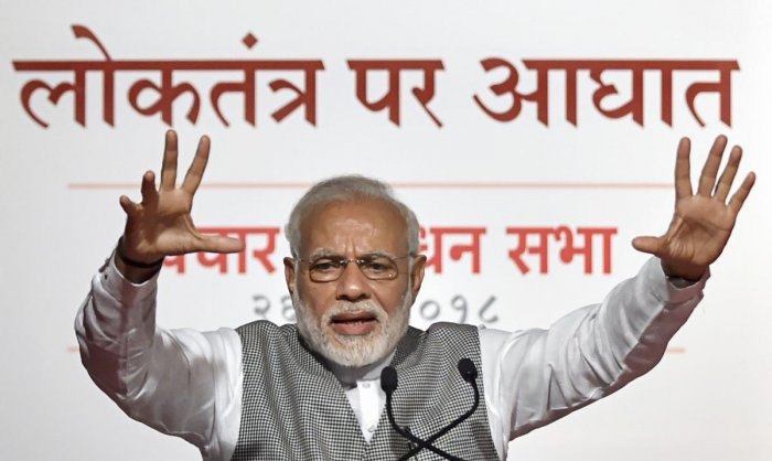 Prime Minister Narendra Modi today said social security cover has now been extended to around 50 crore subscribers, an increase of about 10-times since 2014. PTI file photo