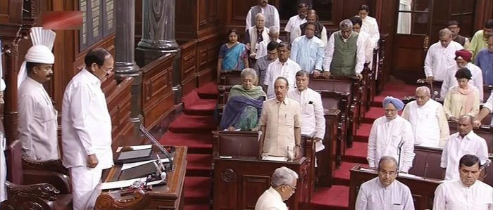 The Chairman then adjourned the House till noon before announcing that whatever Ramesh said would not go on the records of the House.