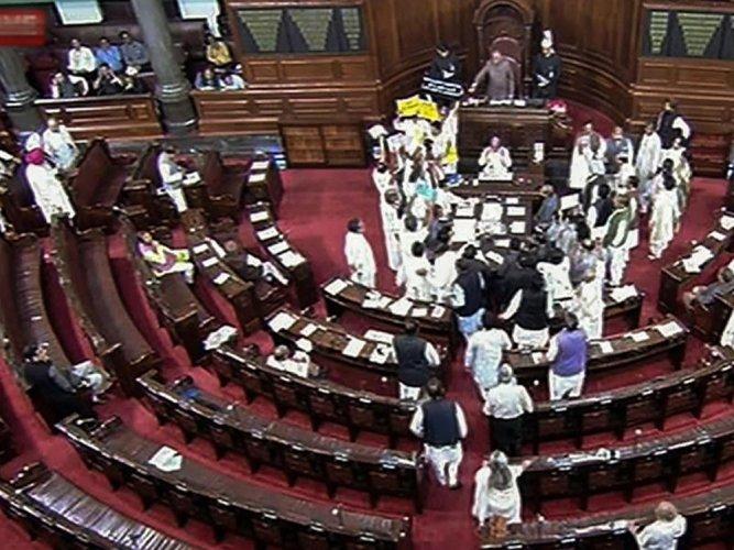 Rajya Sabha. PTI file photo