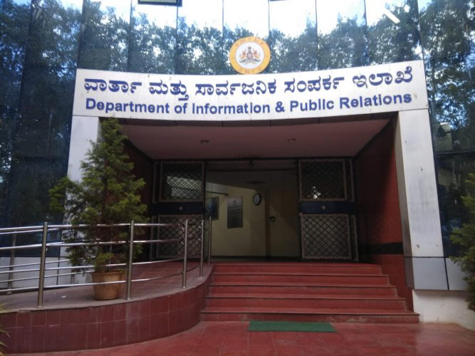 Department of Information and Public Relations