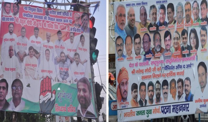 The BJP hoarding put up by its Yuva Morcha in Patna proclaims all its top leaders as 'Bharatiya' (Indian), while the Congress poster has mentioned 'caste' on the photograph of each of its party leaders, including Rahul Gandhi. Photos by Mohan Prasad