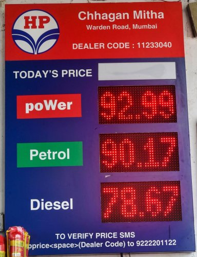The state governments will bear the impact of the cut of Rs 2.5 per litre from the state Value Added Tax (VAT). (PTI File Photo)