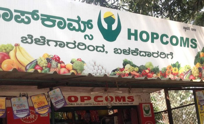 Hopcoms has 8,000 farmer partners from five districts. (DH File Photo)