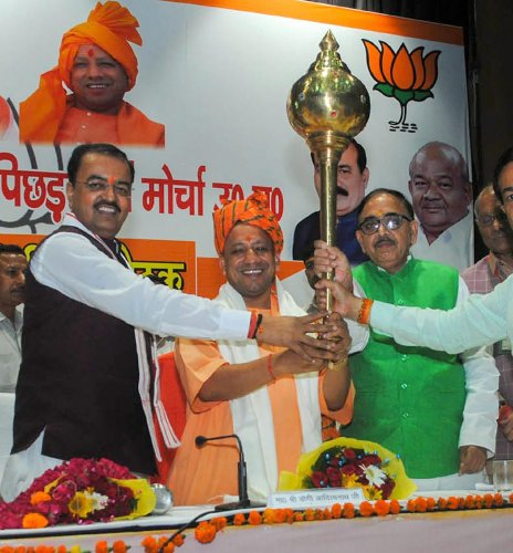 The proposal for the merger was put forth by senior BJP leader and UP Deputy Chief Minister Keshav Prasad Maurya