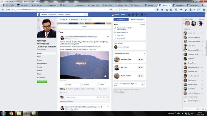 The screenshot of the FB wall of Yaduveer Krishnadatta Chamaraja Wadiyar, where a video on creating awareness about voting has been posted.