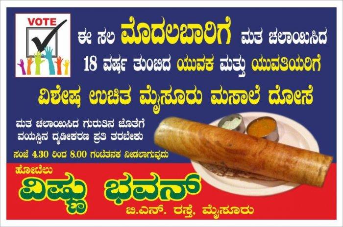 The poster of Vishnu Bhavan hotel, offering free Mysuru masala dosa to first-time voters in Mysuru.