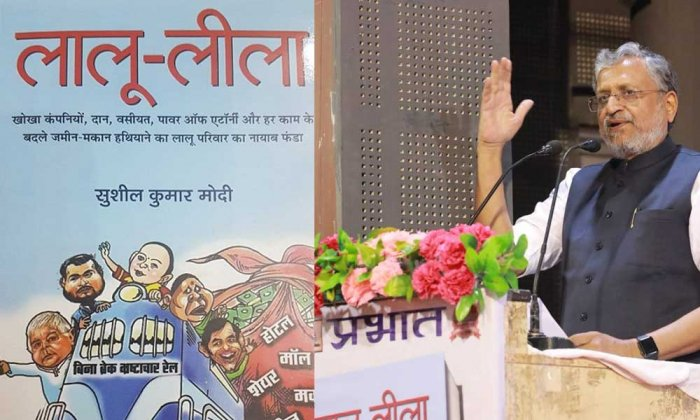 In his new book, 'Lalu-leela', which was launched on Thursday on the occasion of the late Jaya Prakash Narayan's (JP) birth anniversary, Sushil Modi recalled how he and Lalu joined the JP movement in 1974 in their fight against corruption. (Image source: Twitter/ Sushil Kumar Modi)
