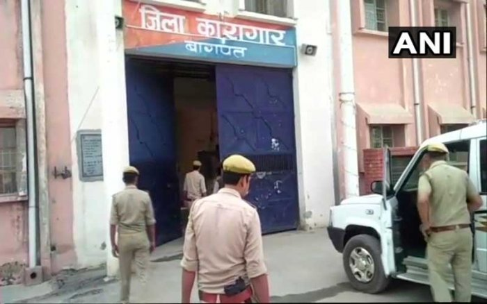The Bhagpat district jail where mafia don Munna Bajarangi was killed. (ANI File Photo)