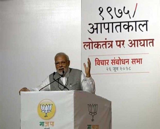 Prime Minister Narendra Modi. Photo via Twitter.